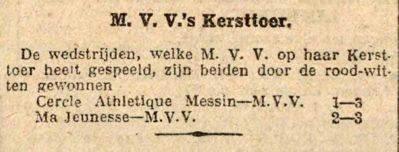 MVV27121926-2.jpg